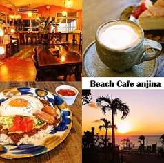 Beach Cafe anjinaの写真