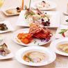 横浜中華街 龍海飯店のおすすめポイント3