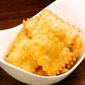 料理メニュー写真チーズ揚げパイ仕立て
