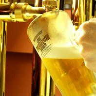 厳選な基準を満たした店のみ提供できる樽生ビール