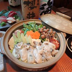 漁魚の海 ととのうみのおすすめ料理1