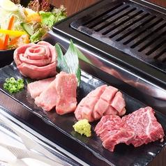 ホルモン焼肉 盛岡冷麺 道の写真