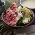 こだわりの北海道豆乳をつかった、オープン以来大人気の名物豆乳鍋!ぜひ一度ご賞味下さい。
