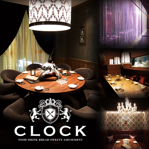 """""""クロック CLOCK 名古屋駅前店"""""""