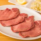 牛和 うしかず 和牛専門店 焼肉のおすすめ料理2