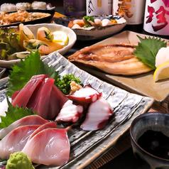 ヤマキ 魚忠 うおちゅうの特集写真