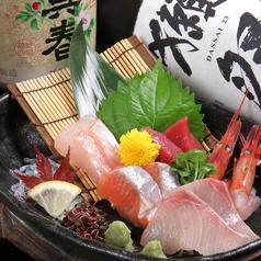 居魚屋 味よしのおすすめ料理1