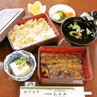 【当店人気メニュー】うな重 3300円(税抜)