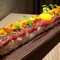 新鮮桜ユッケをふんだんに乗せたロングユッケ寿司♪