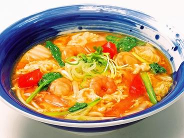 味の民芸 町田成瀬店のおすすめ料理1