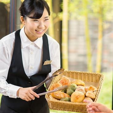 サンマルク イオンモール長久手店のおすすめ料理1