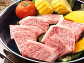 焼肉 牛元 うしげんのおすすめ料理3
