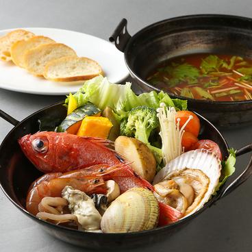 ビストロ下の一色 GEIRIKI ゲイリキ 伏見店のおすすめ料理1