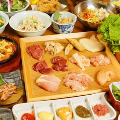 鶏マル 武庫之荘店の写真