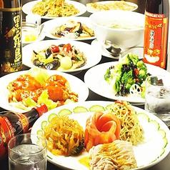 中華ダイニング 天外天 刀削麺のおすすめ料理1