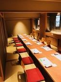 最大24名様までのご会食会場をご用意できます。事前にご予約頂ければ、ご人数に合わせた会場をご用意いたします。