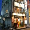 廣島酒場。のおすすめポイント2