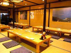 太郎丸 浜松店の特集写真