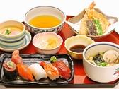 味の民芸 町田成瀬店のおすすめ料理2
