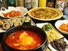 韓国居酒屋 南大門のおすすめポイント1