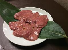 焼肉牛皇 石川庵のおすすめ料理1