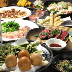 いぶしぎん 千葉店のおすすめ料理1