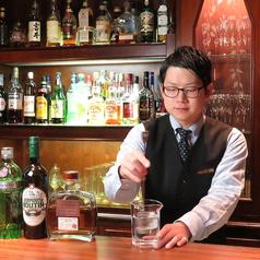 Bar 坊の写真