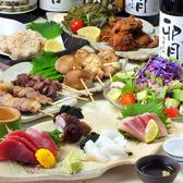 卯月 小町通りのおすすめ料理3