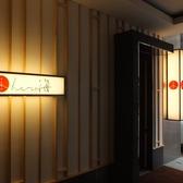 hero海 ヒーロー海 熊本 西銀座通り店の雰囲気3