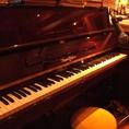 毎日ピアノの生ライブ♪誕生日や記念日には、ご要望がございましたら合わせて演奏致します!