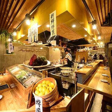 天ぷらスタンド KITSUNE 岐阜店の雰囲気1