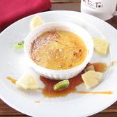 SALON CAFE&BAR ToiToiToiのおすすめ料理3