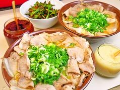 二郎系・煮干し・つけ麺もう飽きた こういうシンプルなラーメン食いたい  [399259198]YouTube動画>2本 ->画像>195枚
