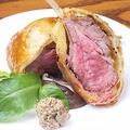 料理メニュー写真鴨肉のパイ包み焼
