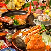 自慢の海鮮料理&地鶏創作料理をご用意!さらにドリンクも種類豊富♪♪