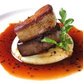 紫紺館 レストラン フォレスタ 椿山荘のおすすめ料理3