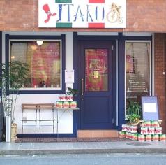 イタリア食堂ITAROの写真