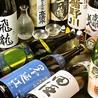 東北うまいもん酒場 伊達男 神田本店のおすすめポイント3