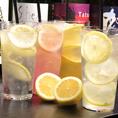 【レモンサワー】新名物!7種類のレモンサワー!!