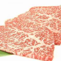 炭火焼肉 山星 本店のおすすめ料理3