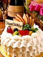 【#誕生日】デザートプレートで記念日サプライズ♪