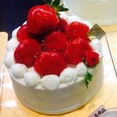 ケーキ・スイーツ・シュクレペール 二子玉川本店のおすすめ料理2
