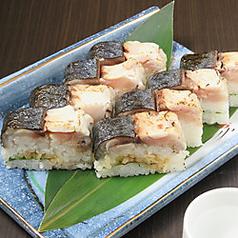 金華焼鯖 バッテラ (4貫/8貫)
