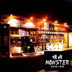 焼肉MONSTER 宇都宮オリオン通り店の写真