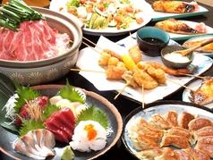 食彩ひとくちのおすすめ料理1
