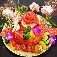 神戸牛 焼肉 利休 りきゅうのおすすめ料理1