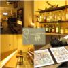 Cafe&Shisha bar 禅
