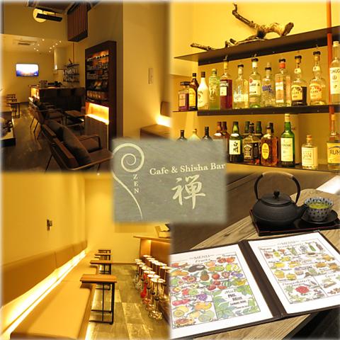 cafe and shisha bar 禅