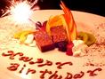 お誕生日・記念日・主役のいるご宴会に嬉しいデザートプレートをご用意♪