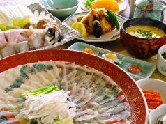 ふく処 喜多川のおすすめ料理1